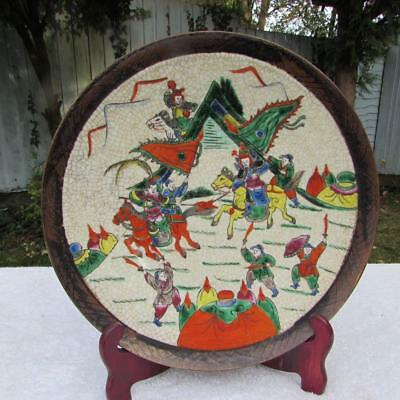 """Antique / Vintage Chinese Famille Rose Charger - 13"""" Kangxi Mark"""