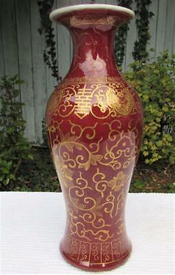 SUPERB ANTIQUE 19thC CHINESE SANG DE BOUEF FLAMBE GLAZED VASE