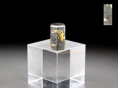 FINE Inlay Signed Butterfly OJIME NETSUKE 19thC Japanese Meiji Antique for INRO