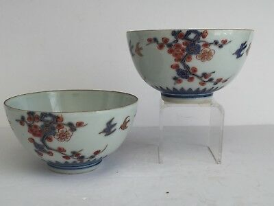 2pc Antique Chinese Japanese Porcelain Imari Bowls Red Blue Gilt Swallows Prunus