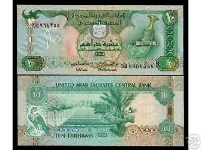 United Arab Emirates 10 Dirhams P13 A 1993 Sparrow Hawk Unc Gulf Bill Gcc Note
