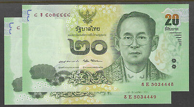 THAILAND 2016 20 BAHT KING BANKNOTE UNCIRCULATED CONSECUTIVE NUMBER PAIR (No 2)