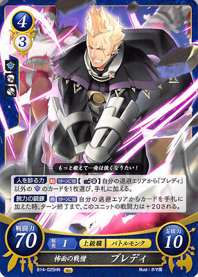 Fire Emblem 0 Cipher B22-112HN Awakening Trading Card Game TCG Alice
