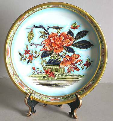 """Designed by DAHER Multicolor Asian Floral Tray Made ENGLAND 6.25"""" FREE SH"""