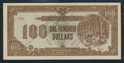 Malaya: JAPANESE INVASION WWII 1945 $100 Rubber Tappers. PM9 AUNC - Cat UNC $67