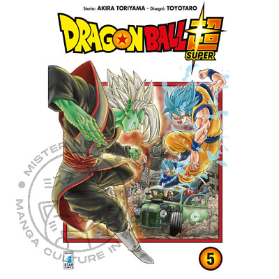 Manga - Dragon Ball Super 5 - Star Comics