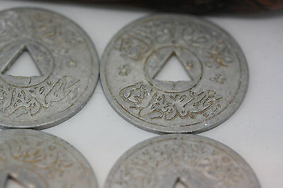 Antique 18th Century Collection of 4 Ottoman Olive Workers Token Aluminum Coins