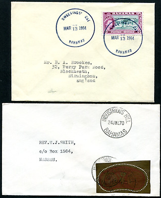 BAHAMAS: (19736) coin/TRD of SWEETINGS' CAY etc cancel/covers