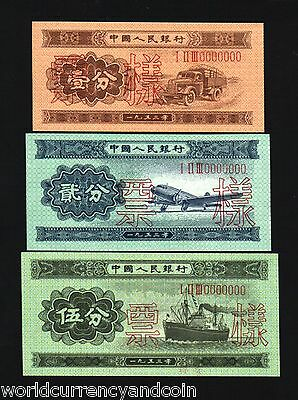 5 fen 1953 P-862b UNC /> Cargo Ship China
