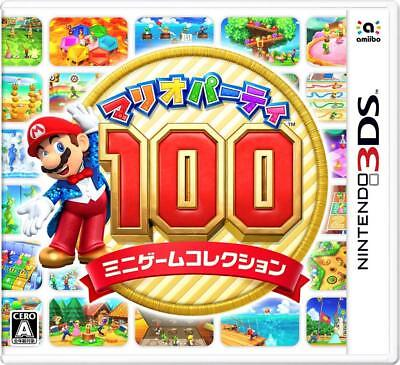 Mario Party 100 mini-game collection (Nintendo 3DS compatible)<Japan import>