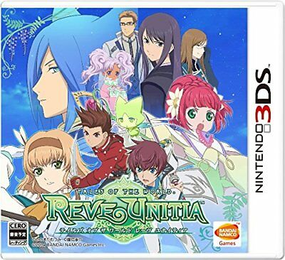 Tales of the World Reve Yunaitia initial inclusion benefits inclu<Japan import>