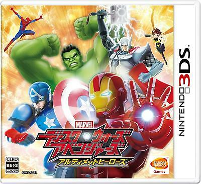 Disk Wars: The Avengers Ultimate Heroes - 3DS<Japan import>