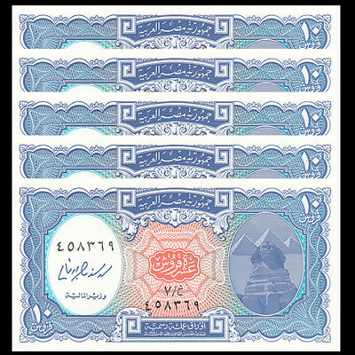 Lot 5 PCS, Egypt 10 Piastres, Random year, P-189/191, UNC, 1/20 Bundle