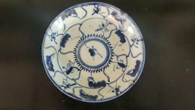 Chinese Early Ming Dynasty 15th C Net Design with Insects Dish with Mark C 1400