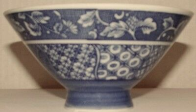 Vintage Or Antique Small Blue And White Bowl.  Perhaps Japanese.