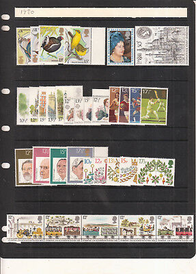 Gb 1980-1990 Any Year, All Commemorative Sets Issued Umm/mnh Price Varies By Set