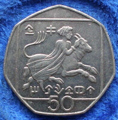 CYPRUS - 50 cents 1996 KM# 66 Monetary Reform (1983-2007) - Edelweiss Coins