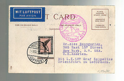 1929 Germany Graf Zeppelin LZ 127 Pictr Postcard Cover Middle East flight to USA