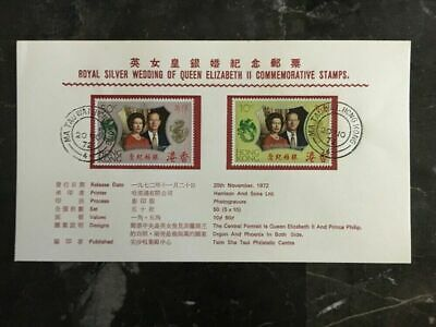1972 Hong Kong First Day Cover Royal Silver Wedding Commemorative Stamps