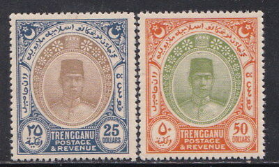 2 pieces of 1921 Malay States Trengganu high Values stamps OG Gummed Replica