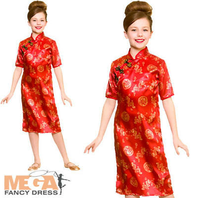Chinese Girls Fancy Dress National Oriental Qipao Kids Childrens Costume Outfit