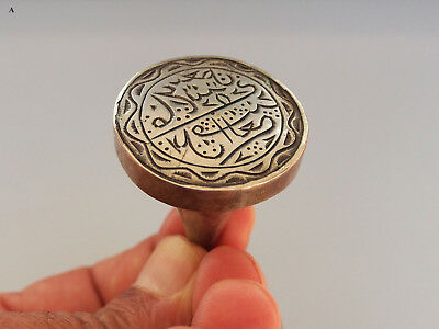 Islamic Silver Stamps and Seals Silber Siegel Stempel arabische kalligraphie -A