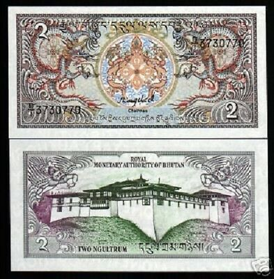 Bhutan 2 Ngultrum P13 1986 Dragon Palace Unc Currency Money Bill Saarc Bank Note