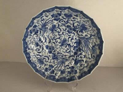 Vintage Blue White JAPANESE Seto Porcelain Bowl EXOTIC Birds 3 Character Mark