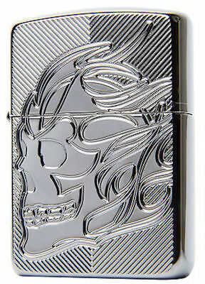 Zippo Lighter Unisex Armor Skull Lighter High Polished Black Ice Chrome,