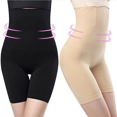 1d4b6bc30309e Empetua All Day Every Day High-Waisted Shaper Shorts Panty Free shipping