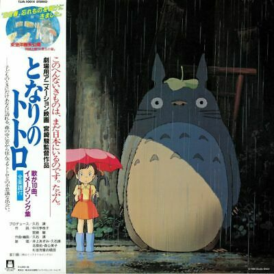 HISAISHI, Joe - My Neighbour Totoro: Image Album (Studio Ghibli) - Vinyl (LP)