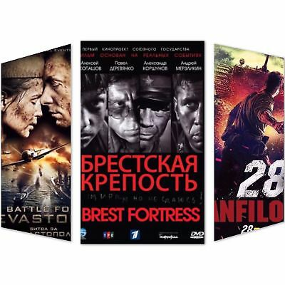 3DVD set RUSSIA AT WWII - Brest Fortres, Battle for Sevastopol, Panfilov's 28