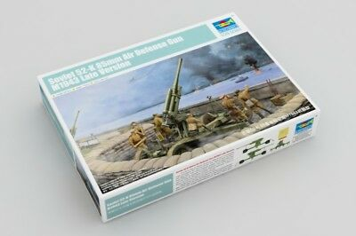 TRUMPETER® 02342 Soviet 52-K 85mm Air Defense Gun M1943 Late Version in 1:35