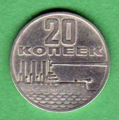 Russia USSR 20 kopecks 1967, 50th anniv. October revolution - circulated