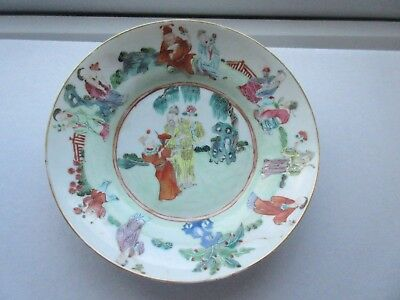 Antique Chinese Signed Plate
