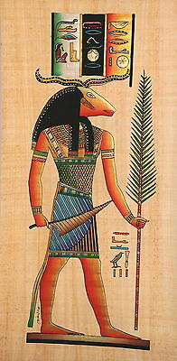 "Egyptian Papyrus - Hand Made Painting   12"" x 25"" - Ancient Art - God Khnum"
