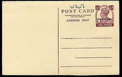 Pakistan 1948 Nasik ½a+½a on India postal stationery reply card P.1b unused