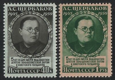 Russia / Sowjetunion 1950 - Mi-Nr. 1463-1464 ** - MNH - Schtschjerbakow