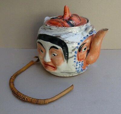 Antique Vintage Banko Faces Japanese Pottery  Teapot  Marbled Ware / Signed