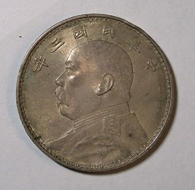 """China """"FAT MAN"""" Silver Dollar Y-329 EXCEPTIONAL coin"""
