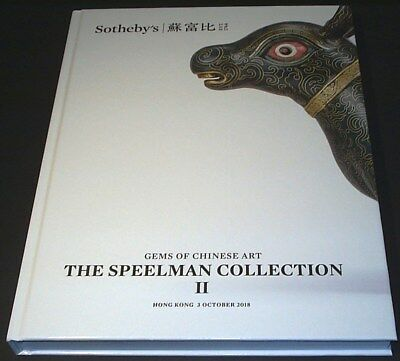 GEMS OF CHINESE ART: Sotheby's gr. Hardcover HK 18