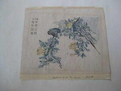 Fine Old Antique Chinese Wang Gai Mustard Seed Manual Painting Woodblock Print