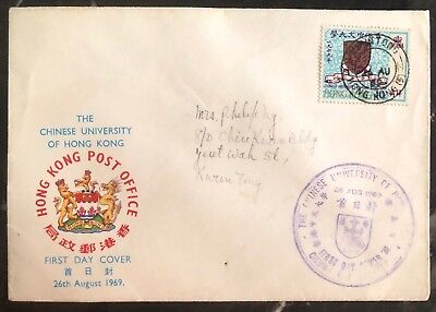 1969 Kwun Tong Hong Kong First Day Cover FDC The Chinese University Of HK