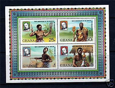 Ghana 1980 100th Anniv Death Rowland Hill  MS897 MNH