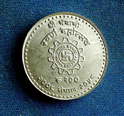 Nepal 200 Rupees, 2002. UNC silver. Chamber of Commerce, swastika