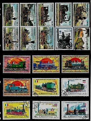 RAILWAY TRAINS STAMP Collection USED Inc PARAGUAY E.GUINEA AJMAN Ref:TS839