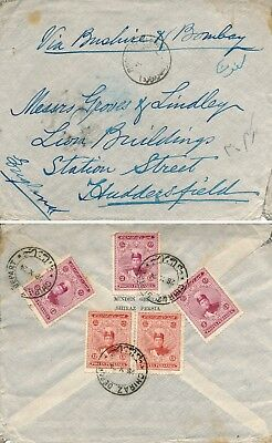 Persia 1924, Nice Franking Cover To Great Britain, See..    #k652
