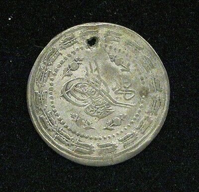 Turkey 3 Piastres Silver Coin 1223 Ah Year 27