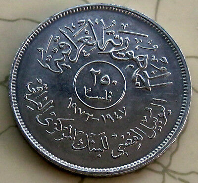 Coin Middle East 250Fils 1972 Bu