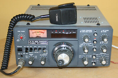 YAESU FT-225RD 2m AMATEURFUNK TRANSCEIVER ÜBERHOLUNGEBEDÜRFTIG / NEEDS REPAIR